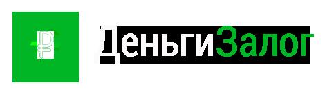 Деньги под залог татарстан ломбарды авто в екатеринбурге